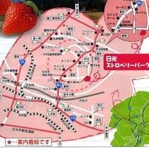 ストロベリーパーク地図