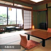 どこか懐かしい雰囲気の落ち着いた空間(客室一例)