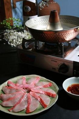 金目鯛のしゃぶしゃぶプラン(夕食、朝食あり)