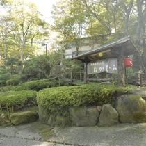 箱根の山間に佇む当館。