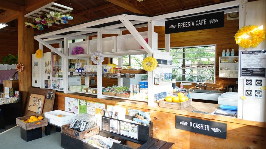*フリージアカフェ ここでしか味わえない島の味 一社)八丈島観光協会