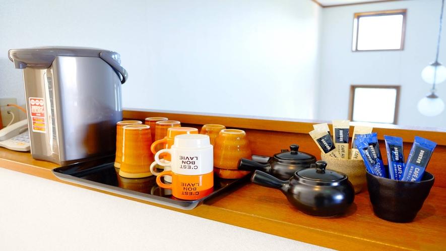 *[食堂]お茶やコーヒーは食堂にございます。