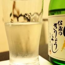 別注の日本酒になります