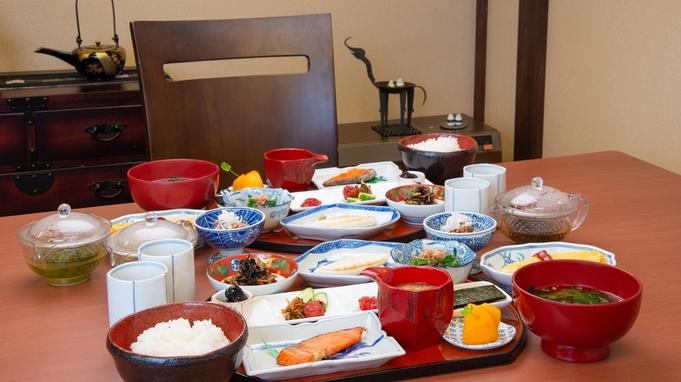 【朝食付】モダンな寛ぎ時間に癒される◆美味しいご飯を朝からたっぷり♪