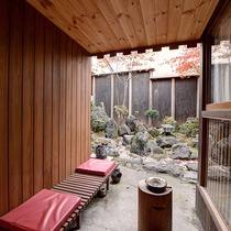 *【中庭】 お風呂上りの夕涼みや喫煙にご利用ください。