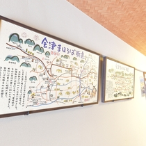 *【館内イメージ】 まほろば街道MAP 観光コンシェルジュの女将が考案した地図です。