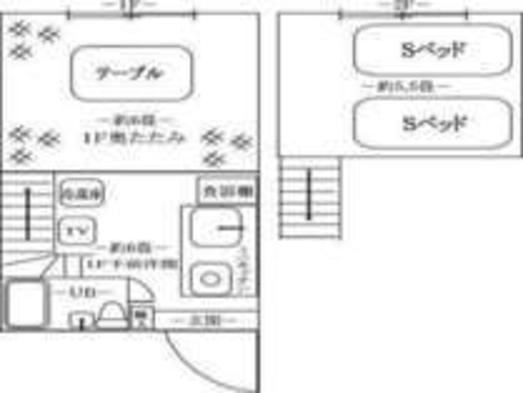 ☆伊豆白浜海岸を満喫☆素泊〜和洋室〜 オンラインカード決済専用