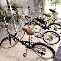 無料でご利用いただける自転車もございます♪お気軽にお申し出下さい。