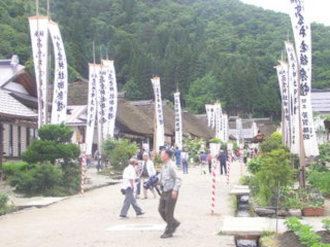 大内宿半夏祭り
