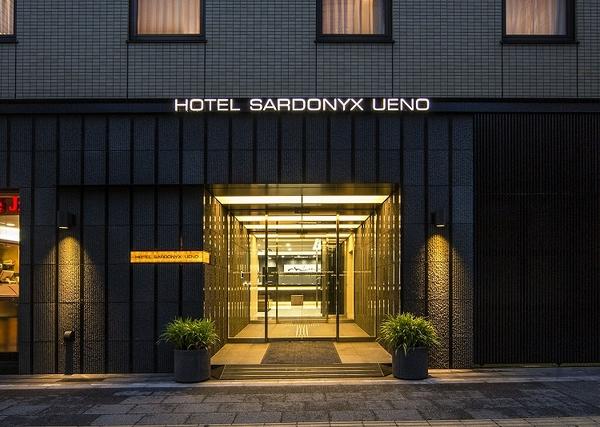 上野SARDONYX飯店