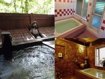 お風呂は2ケ所。A内風呂続きの露天風呂、B洋風岩風呂。浴槽 内風呂146×115cm。露天13