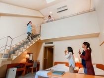 メゾネットルーム(1階から)