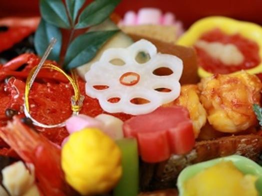 【大晦日&元日限定】和食会席の夕食+お節の朝食!古都鎌倉で迎えるお正月(夕朝食付)