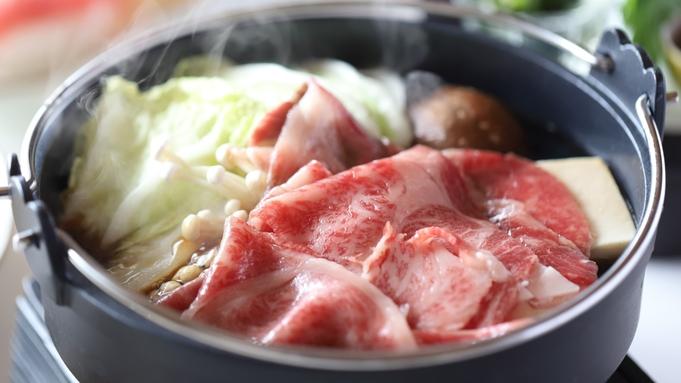 【人気メニュー】夕食は「黒毛和牛肩ロースのすき焼き会席」を堪能(夕朝食付)