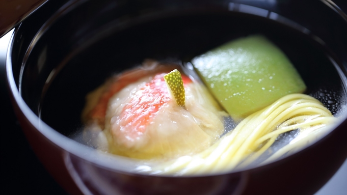 【夕食グレードアッププラン】特選・季節の会席料理を堪能(夕朝食付)