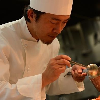 【ハーフシャンパン付き】鎌倉フレンチフルコースを楽しむ(夕朝食付)