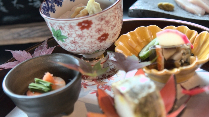 【夕食スタンダードプラン】季節の会席料理を楽しむ。ゆったり鎌倉ステイ (夕朝食付)