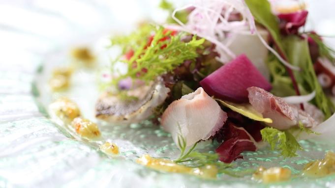 【夕食グレードアッププラン】鎌倉フレンチスペシャルディナーを堪能 (夕朝食付)