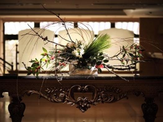 【大晦日&元日限定】フレンチの夕食+洋食セットの朝食!古都鎌倉で迎えるお正月(夕朝食付)