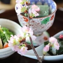 早春の会席料理 前菜一例