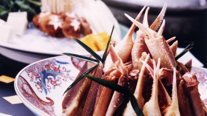 【部屋食】【カニ鍋プラン】鍋を囲んでほっくほくの蟹を堪能♪