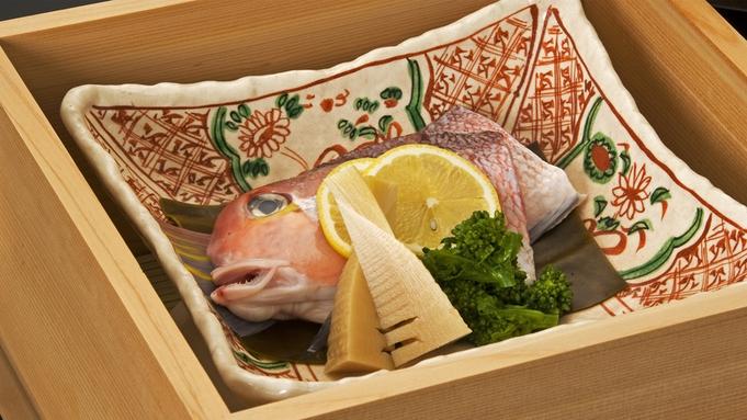 【甘鯛のせいろ蒸し会席】と露天風呂付客室(2名〜3名限定)