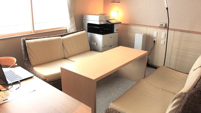 琵琶湖の見えるワーキングスペースでリゾートワーケーション・素泊まり・WIFI・プリンタ(3泊用)