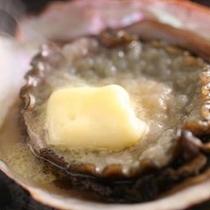 あわびバター焼き ※料理一例