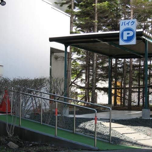 *バイク専用駐輪場