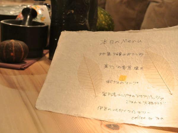 すてきな和紙でメニューを書きました。
