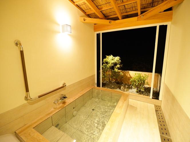 林の貸切露天風呂