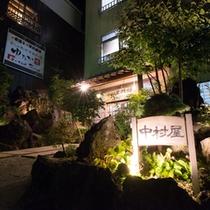 """*当館のすぐ目の前は、草津のシンボル""""湯畑""""が広がります。草津温泉のど真ん中!観光アクセスも◎"""