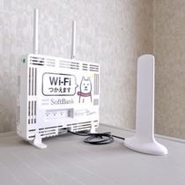 *Wi-Fi(ソフトバンクのみ)使用できます。予めご了承ください。