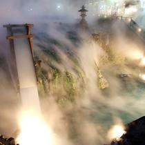*湯滝/硫黄の香りがくせになる、湯滝。草津の豊富な源泉を、目の前でご体感ください