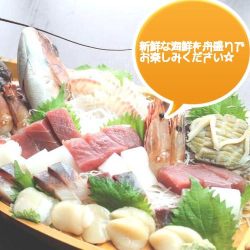 (夕食)海の幸の舟盛り