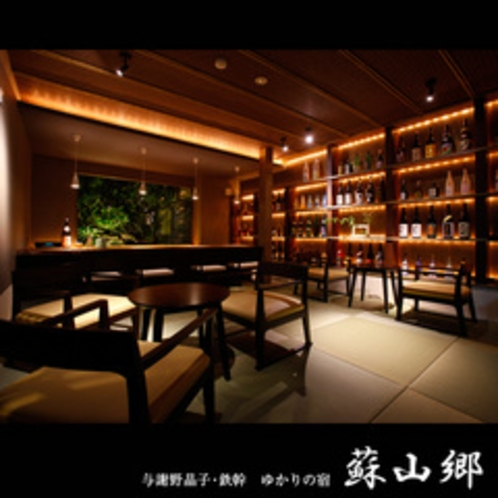 【Lounge&Bar「灯火 Tomosibi」】