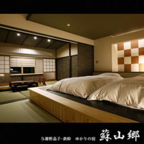 【特別室】2015年8月に完成した特別室
