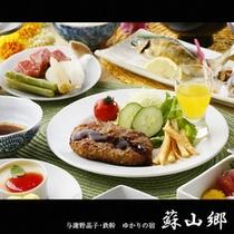 【お子様料理】小学生のお子様(大人の70%)