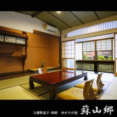 【特別室】2015年8月に完成した特別室の和室部分