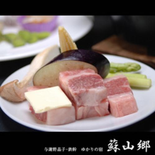 【あか牛のサイコロステーキ】