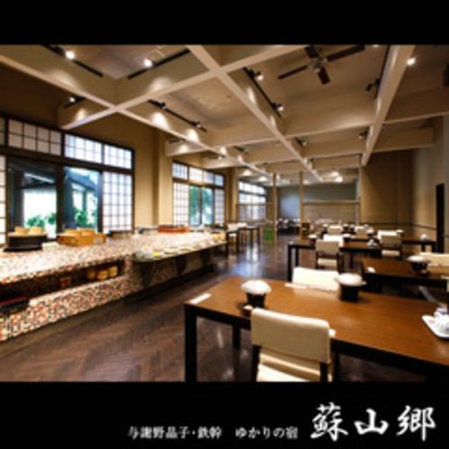 お食事処・レストラン『木漏れ日』