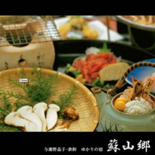【松茸】秋の味覚の王様を愉しむ