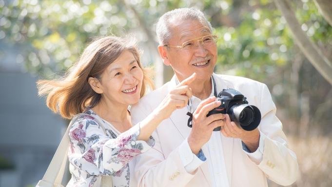 【シニア優待】50歳以上の方同伴でお得!食前酒&レイトチェックアウトサービス!【フォレスト】