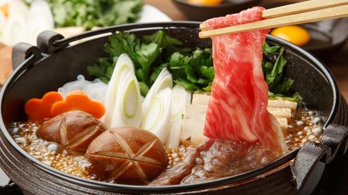 【和食 すきやき】和牛と割り下の香りが食欲をそそる!みんなで鍋を囲もう♪