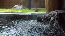 *【露天風呂】手足を伸ばしてゆったりリフレッシュ