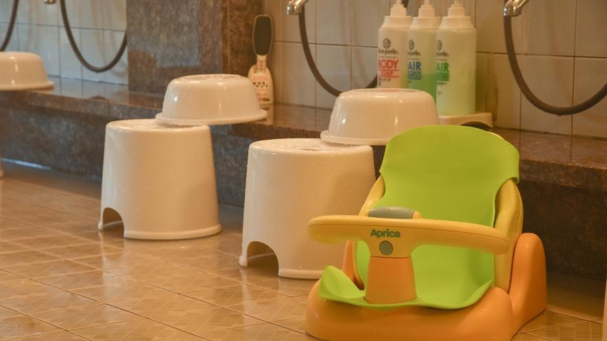*【大浴場】お子様用の椅子もご用意しております