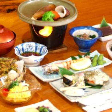 【リーズナブル♪】気軽に志摩の味を愉しむ♪朝獲れ新鮮!海鮮会席プラン♪