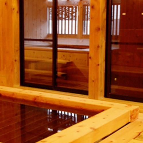 ■総ヒノキ造りの大浴場