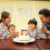 【お祝い】初宮参りや誕生日などお祝いを温泉で