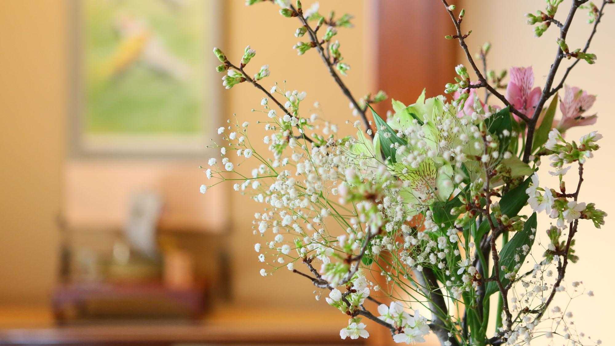 ■季節の香りを